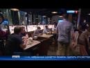 Вести Москва • Московским рестораторам порекомендовали завести меню с шрифтом Брайля