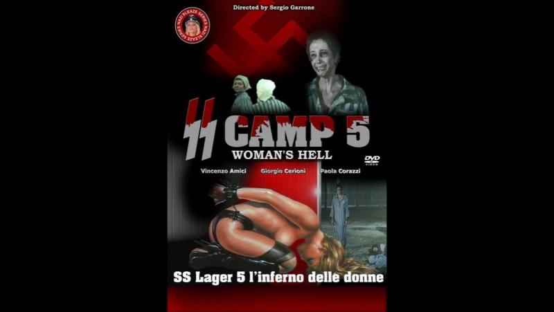 Лагерь СС №5: Женский ад (1977)