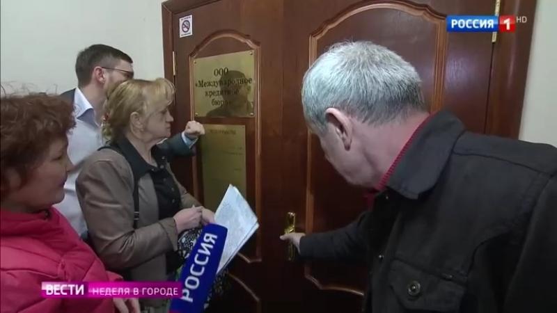 Вести-Москва • Кредиторы с большой дороги: жертв квартирных рейдеров становится больше