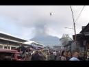 Бали. Извержение вулкана. Правда о наших буднях.