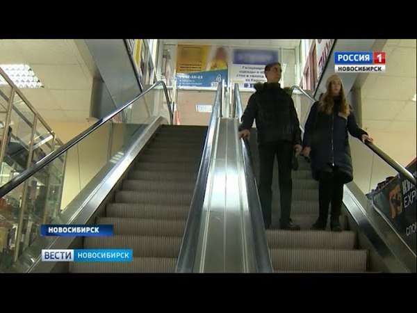 «Вести» поверили на безопасность торговые центры Новосибирска
