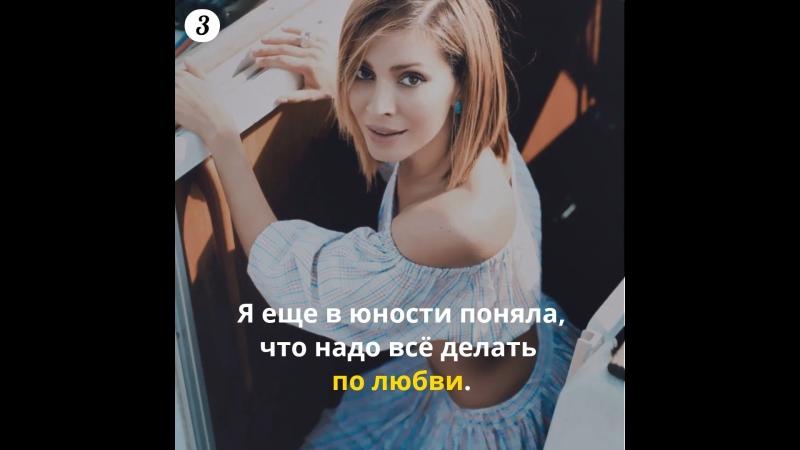 4 цитаты о жизни от Елены Подкаминской