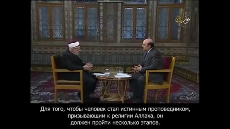 Беседа с Рамаданом аль-Бути. Выпуск 2.