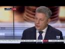 Юрий Бойко Бюджет 2018 в худшем виде повторяет тенденции бюджетов прошлых лет