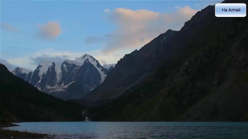 Шавлинские озера на Алтае и река Шавла.