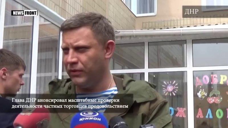 Ответ А. В Захарченко ФЛП организующим поставки просрочки в детские сады.