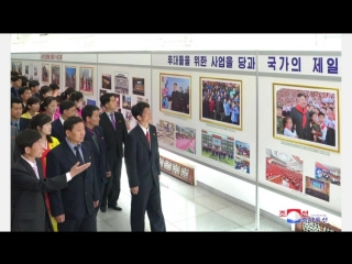 경애하는 최고령도자 김정은동지께서 우리 당과 국가의 최고수위에 높이 추대되신 6돐경축 중앙사진전람회 개막 외 1건