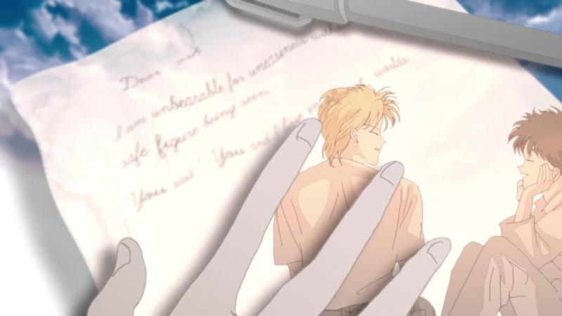 【手描き】 Dear Ash 【BANNA FISH】