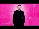 Зима на RU.TV. Стас Михайлов