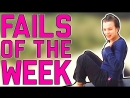 Alley OOPS: Fails of the Week (October 2017)