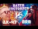 [RapNews] VERSUS: BIG RUSSIAN BOSS VS АК-47 | ХОВАНСКИЙ | ЭЛДЖЕЙ | 140 BPM | КРАВЦ RapNews