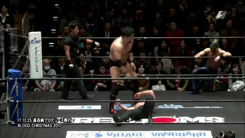 Chikara, KAZMA SAKAMOTO, Yuya Susumu vs. Dragon Libre, Kamui, Shuji Ishikawa (FREEDOMS - Jun Kasai Produce Blood XMas 2017)