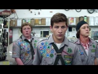 Скауты против зомби (scouts guide to the zombie apocalypse, 2015) hd