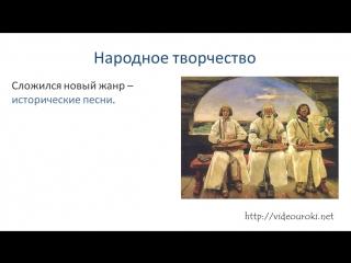 25. Культура  и быт Московского государства в XIV-XV вв.