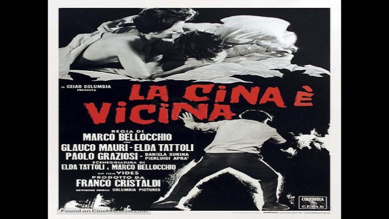 La Cina e vicina - Marco Bellocchio (1967)Alessandro Haber Elda Tattoli Glauco Mauri Paolo Graziosi Daniela Surina