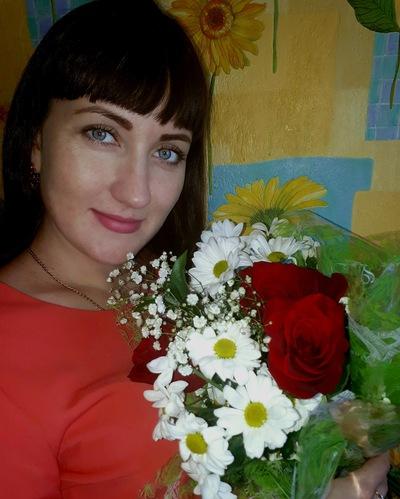Tatyana Pritupova