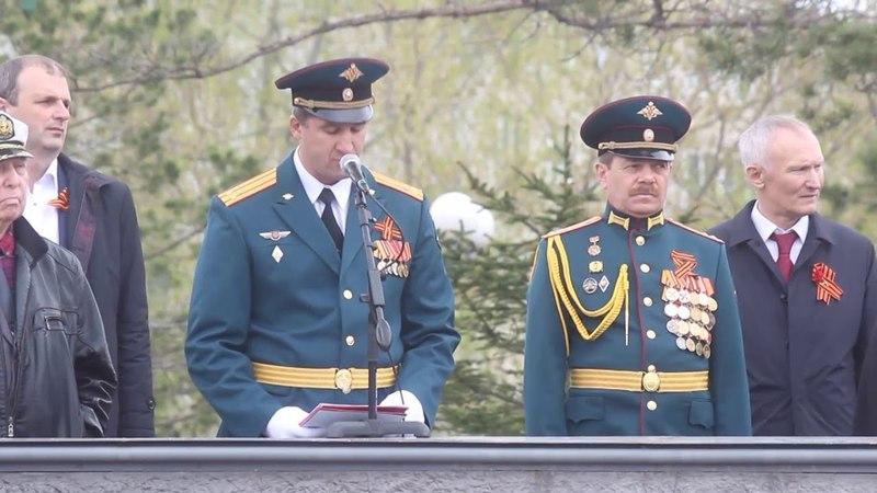 День Победы встретили в г.Арсеньеве