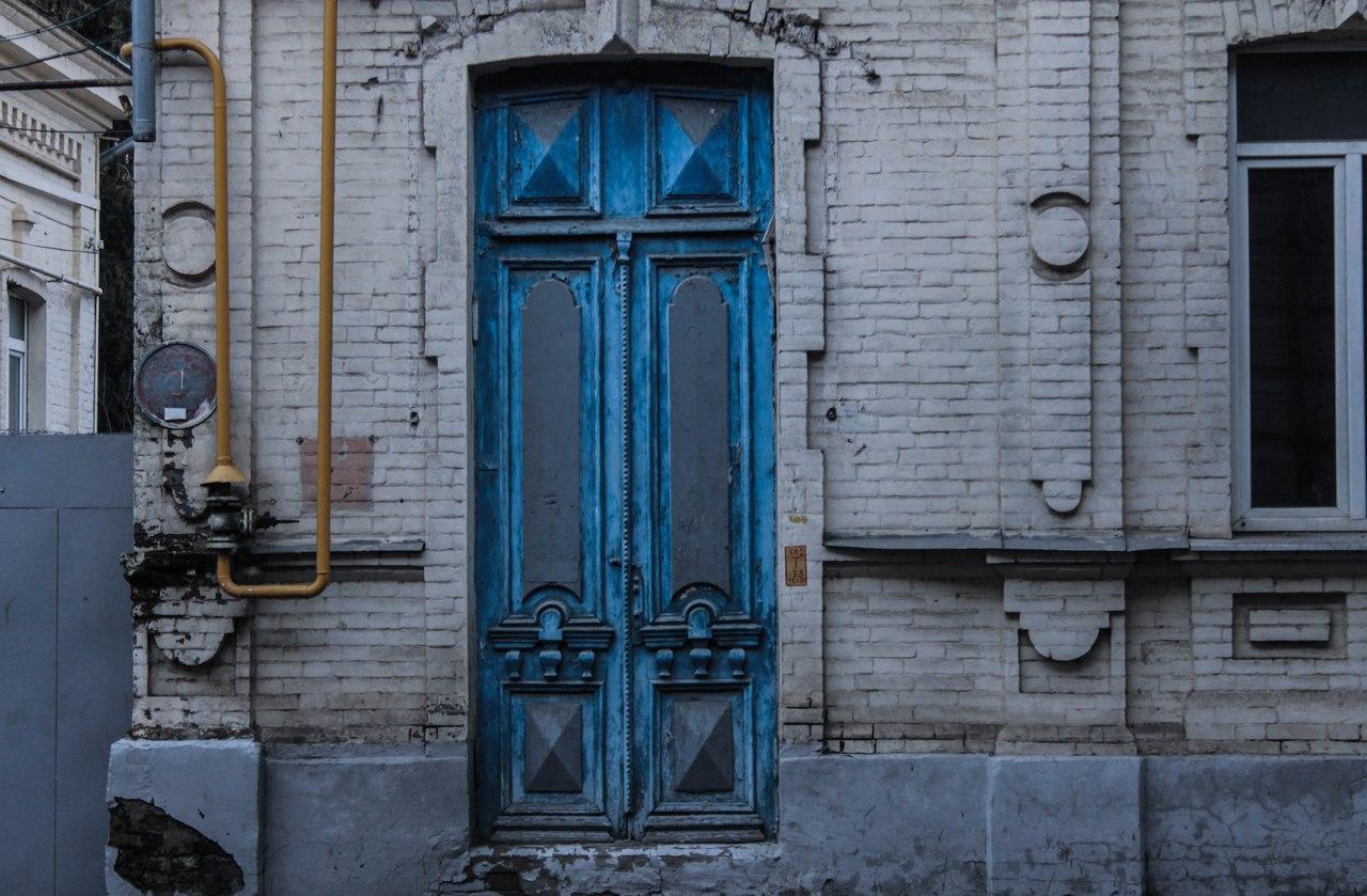 Краснодар, январь 2018 г.