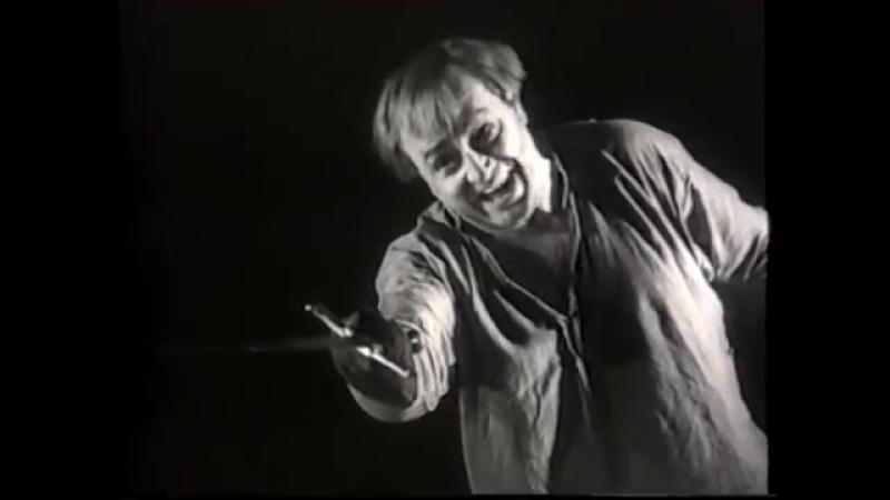 """""""Король Генрих IV"""". Фрагмент спектакля БДТ им. М. Горького"""