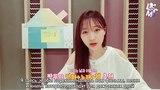 [рус.саб] [CH+] Мини-риплей Girls Next Door - Среда Суджон