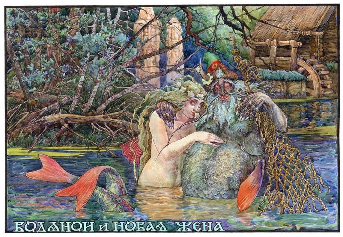 Расказы о мифах, Мифы древней греции 19 фотография