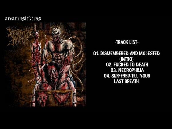 Interracial Rapist Pussy De Luxe EP