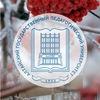 Алтайский педагогический университет/ АлтГПУ