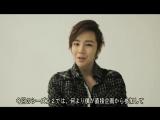 [2012/02/01] Jang Keun-suk チャン・グンソク 専門雑誌『CRI-J』Season 2 発刊メッセージ