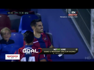 Леванте - Реал Сосьедад 1:0. Чема