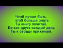 Видеофильм Татьяны Александровны Везонен.