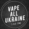 Vape | All Ukraine