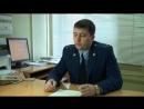 прокуратура о управляющих компаниях сферы ЖКХ