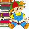 Детская библиотека г. Кушвы