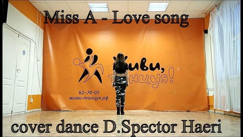 Miss A - Love song cover dance D.Spector Haeri