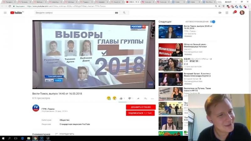 Наш Дурдом голосует за диктатора