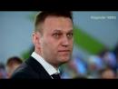 Шеф, все пропало! Клиента снимают! - зарубежные СМИ о недопуске Навального к выб