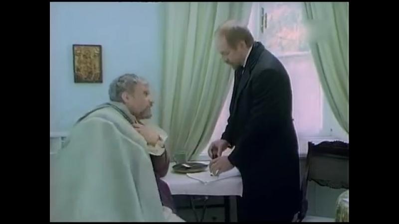 фрагмент из сериала Петербургские тайны развязка 59 серия