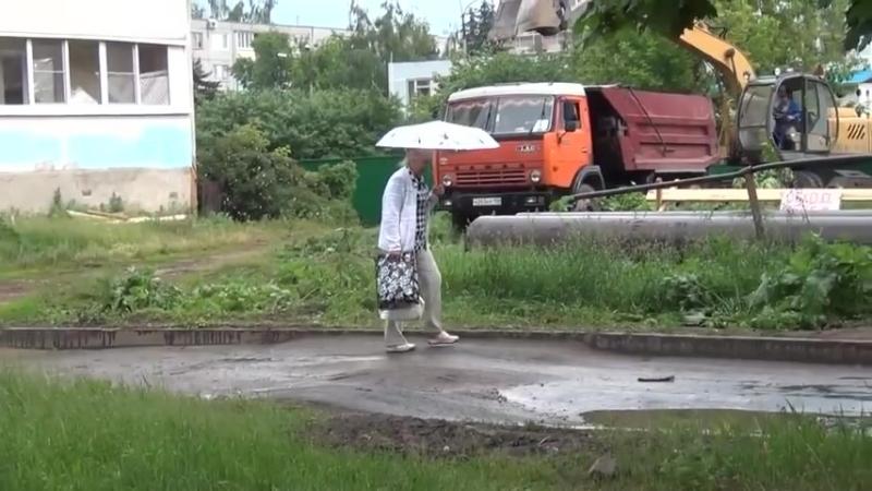 Фирдус ТямаевElvin Grey - Янгыр