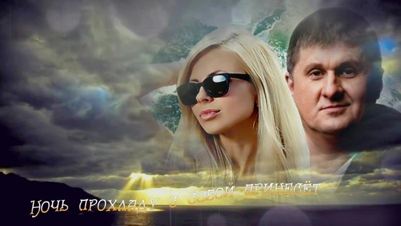 ЗАГАДАЙ ЖЕЛАНИЕ Андрей Гражданкин Юлия Шереметьева