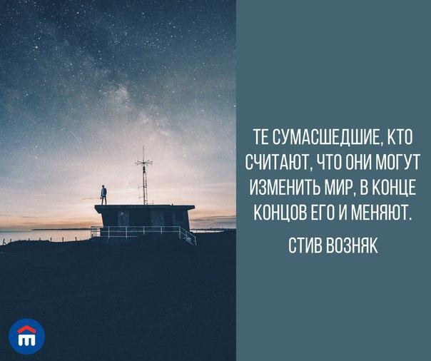 #цитата