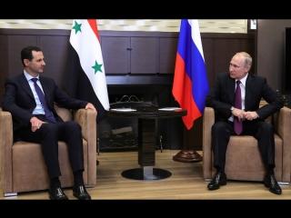 Путин: иностранные вооруженные силы будут выводиться с территории Сирии