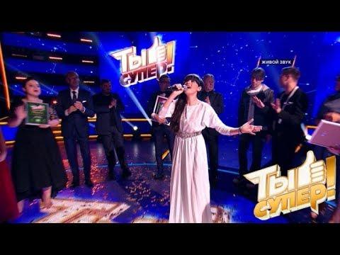 Диана Анкудинова. Выступление победителя второго сезона шоу «Ты супер!»