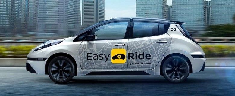 0kKXsqVw1Co Nissan в 2020 году запустит в Японии сервис беспилотных такси Easy Ride