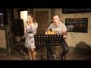 Катя Дамбровская и Дмитрий Филиппов - Сансара