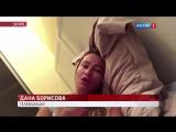 Андрей Малахов. Прямой эфир. Дана Борисова пыталась покончить жизнь самоубийством?