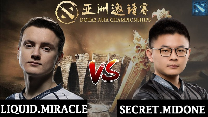 Liquid.Miracle- vs Secret.MidOne | 1 v 1 Solo Mid | DAC 2018 Major | 5.04.2018