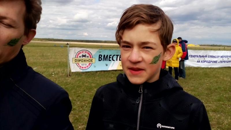 ЭКОстанция Чистая Уфа на фестивале Зелёные крылья
