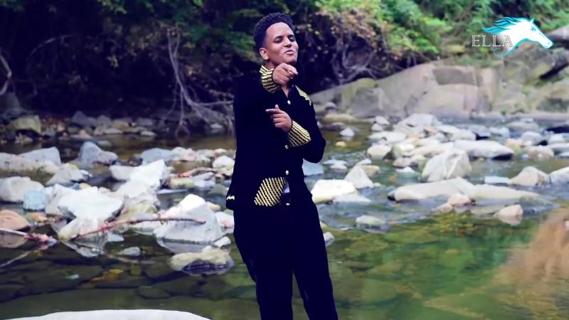 Ella TV Robel Michael Wuba New Eritrean Music 2017 Official Music Video Hot Guayla