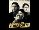Перед лицом преступления Im Angesicht des Verbrechens 2010 Германия детектив Серия 1