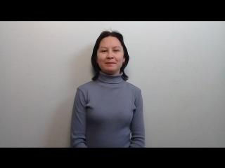 Видеотзыв пациента от 28 декабря 2017 г.